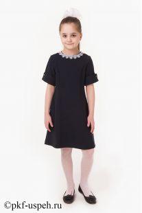 Платье детское школьное Ольга синее