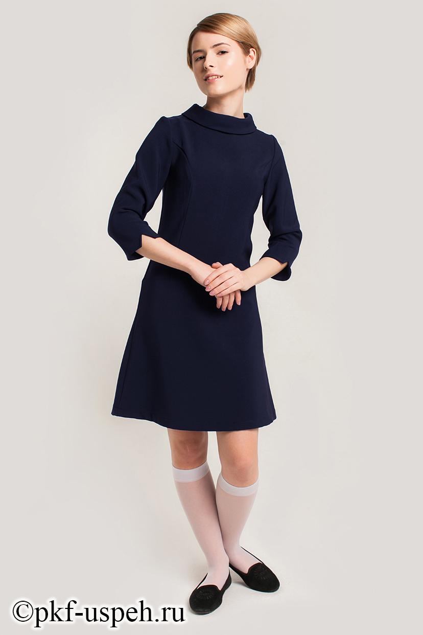 Синее платье доставка