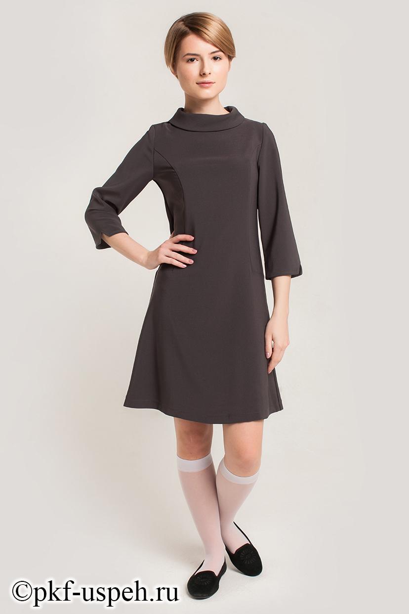 Платье Длинным Рукавом Купить Интернет Магазин