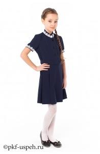 Школьное платье детское синее с коротким рукавом