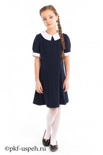 Платье школьное синее с воротником и манжетами