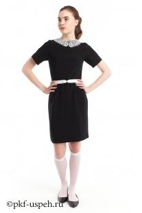 Платье школьное черное с воротником и поясом