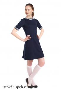 Школьное платье синее для девушки