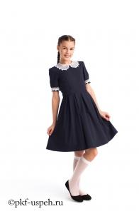 """Школьное платье """"Полинка"""" синее с коротким рукавом"""