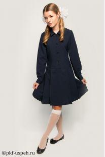 Купить Синие Платье Для Девочек