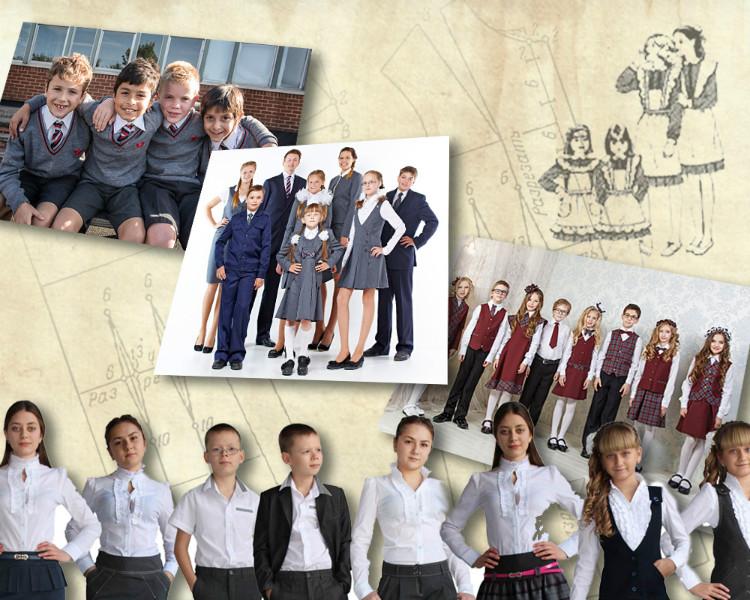 Школьная форма – какую выбрать фото 2