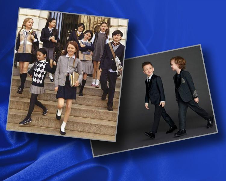 Стильная школьная форма для старшеклассников фото 1