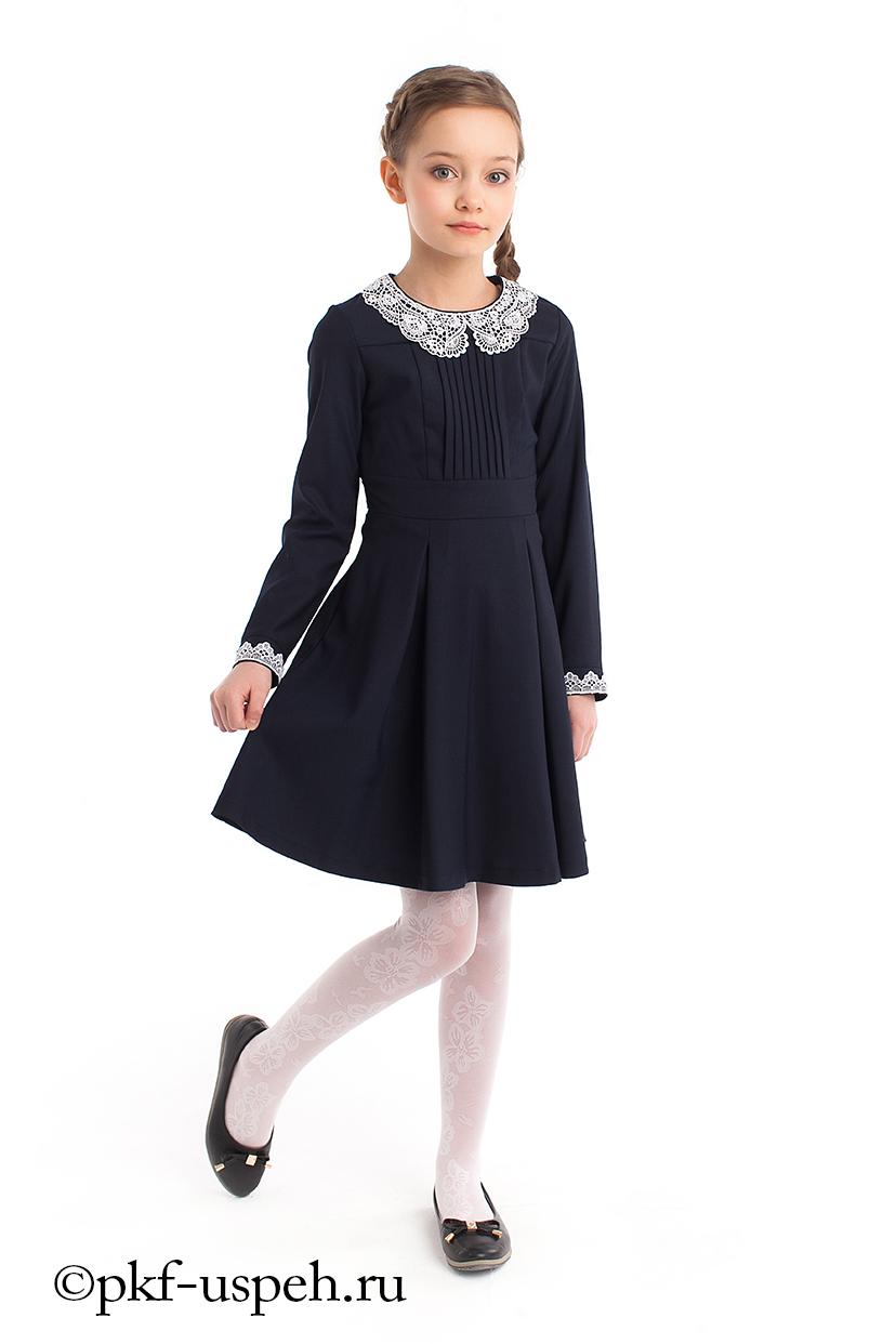 0bf577555bb Синее платье школьное с белым воротником